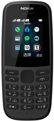 Nokia 105 DS 2020(Black)