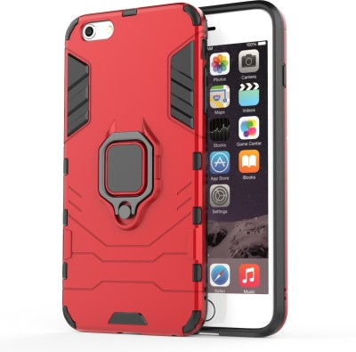 Flipkart SmartBuy Back Cover for Apple iPhone 6 Plus(Red, Camera Bump Protector)
