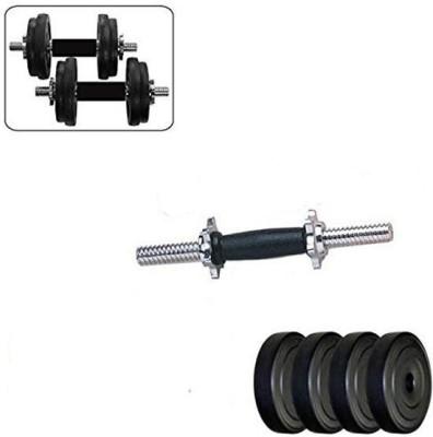 V22 10kg Home Gym Exercise Plates With 1 Pc Dumbbell Rod Gym & Fitness Kit