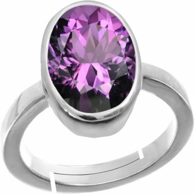 TODANI JEMS 11.25 Ratti Natural Amethyst Ring Brass Amethyst Ring