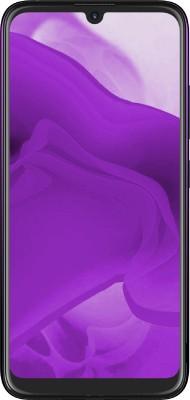 Itel Vision1 (Gradation Purple, 32 GB)(2 GB RAM)
