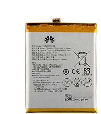 LIFON Mobile Battery For Huawei Honor Holly 2 Plus/Huawei Y6 Pro