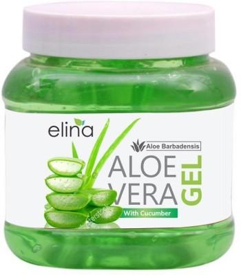 elina Aloe Vera Gel 100% NATURAL & Pure- Multipurpose Gel for Skin and Hair 200g(200 g)
