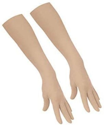UNIQUE ENTERPRISE UNMWG- BEIGE Cotton Arm Warmer(Beige)