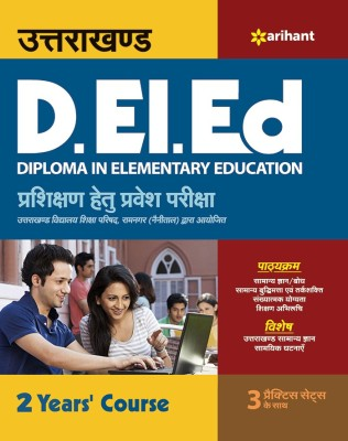 Top 5 Best Aheli publication D.EL.ED Books in 2021
