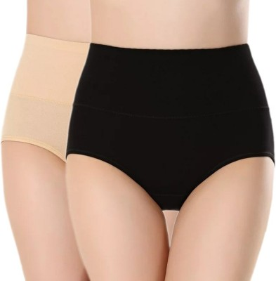 PLUMBURY Women Hipster Black, Beige Panty(Pack of 2)
