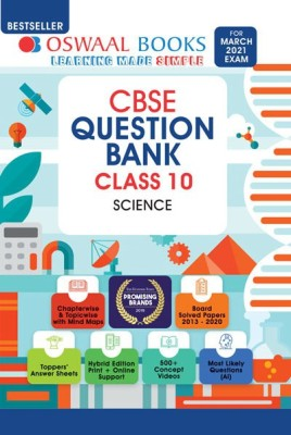 Oswaal Cbse Question Bank Class 10 Science Book Chapterwise & Topicwise Includes Objective Types & MCQ's(English, Paperback, unknown)