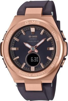 Casio B217 (MSG-S200G-5ADR) Baby-G Analog-Digital Watch - For Women