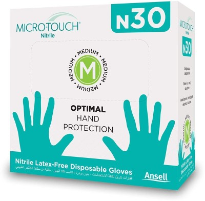 Ansell N30 Nitrile Examination Gloves(Pack of 30)