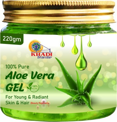 KHADI BHANDAR 100% Pure Aloe Vera Gel for Beautiful Skin & Hair(220 g)
