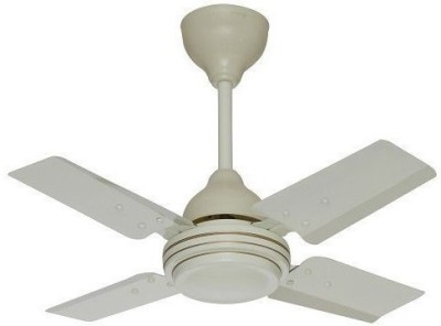 Gati 24 High Speed Ceiling Fan Anti DUST Coating Ceiling Fan 600 mm for festival