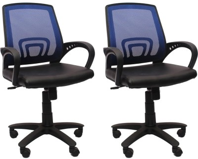 Flipkart Perfect Homes Fabric Office Arm Chair(Blue, Set of 2)