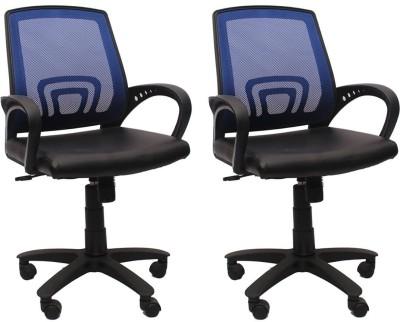 Flipkart Perfect Homes Fabric Office Arm Chair(Blue, Set of 2)