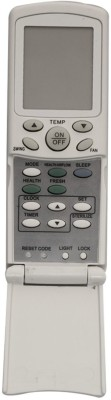 Upix 98 AC Remote Compatible for Haier AC Remote Controller(White)