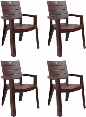 Cello Jordan Plastic Outdoor Chair(rosewood)