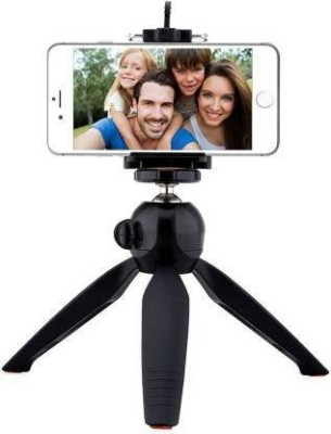 VIDZA 228 Mini 7 inch Mobile Tripod with 360 Rotating Ball Head for Smartphones   Digital Camera Tripod Kit Black, Supports Up to 500 g VIDZA Tripods