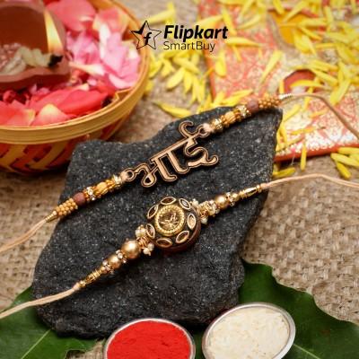 Flipkart SmartBuy Designer Chawal Roli Pack, Rakhi Set(Roli,Chawal,2 Rakhi)