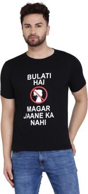 Denzolee Printed Men Round Neck Black T-Shirt