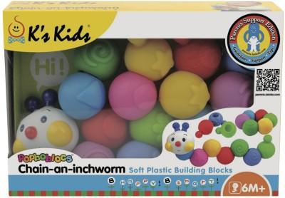 K's Kids Popbo Blocs   Chain An Inchworm Multicolor K's Kids Blocks   Building Sets