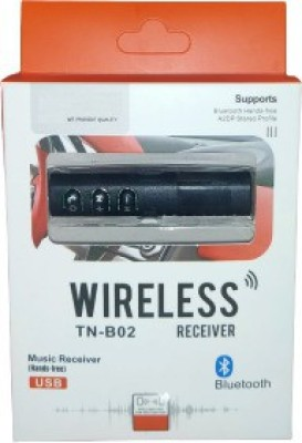 RPMSD v4.2 Car Bluetooth Device with Audio Receiver(Black)
