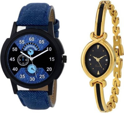 GoodFortune meena gentle Man and Woman Goes all fashion wears Analog Watch   For Boys   Girls GoodFortune Wrist Watches