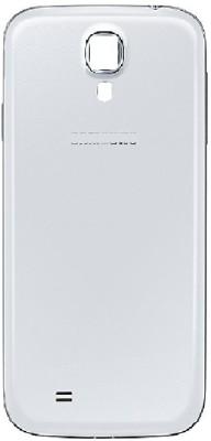 GOGURU Samsung s4 mini Back Panel White