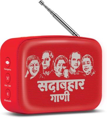 Saregama Carvaan Mini Marathi (Sadabahar Gaani) 5 W Bluetooth Speaker(Sunset Red, Stereo Channel)