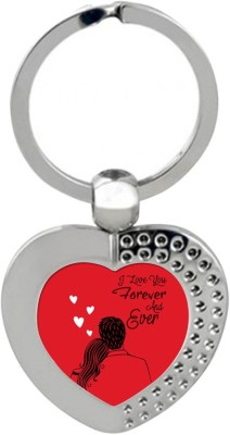 Sky Trends Gift Valentine's Day is a time when people show feelings of love, affection and friendship Keychain Gifts STG-173 Key Chain  available at flipkart for Rs.191