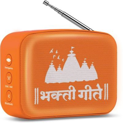 Saregama Carvaan Mini Bhakti Marathi 5 W Bluetooth Speaker(Devotional Orange, Stereo Channel)