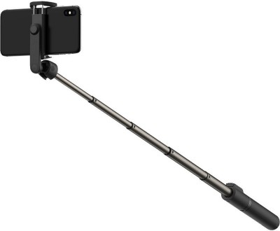LVPL Bluetooth Selfie Stick