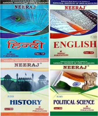NEERAJ NIOS Class 12th Book (Arts Side) Hindi(301), English(302), History(315) Political Science(317) English Medium Set Of 4 Books NIOS (Open School) Class - 12 (Neeraj Publcation) (Paperback, RAKESH KUMAR)(Paperback, RAKESH KUMAR)