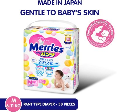 Merries Medium Size Diaper Pants, 58 Count (M-58) - M(58...