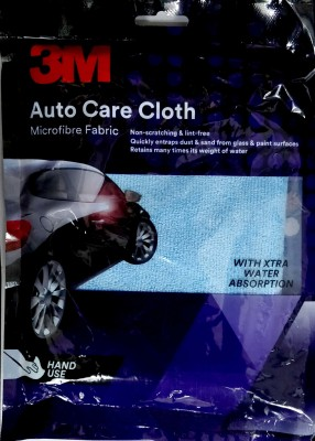 3M Microfiber Vehicle Washing Cloth Pack Of 1 3M Vehicle Cleaning Cloths