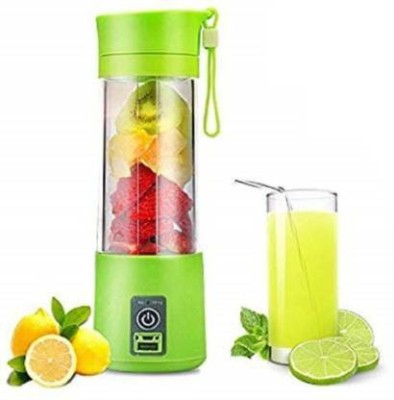 ALL IN ONE Rechargeable juice 1 mixer fruit juice maker-electric juicer machine-Juicer Cup - Portable Blender USB Juicer Cup 450...