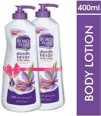 BOROPLUS Ayurvedic Doodh Kesar Body Lotion(400 ml)