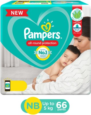 Pampers Diaper Pants Lotion with Aloe Vera - New Born(66 Pieces)