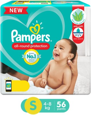 Pampers Diaper Pants Lotion with Aloe Vera - S(56 Pieces)