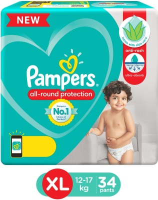 Pampers Diaper Pants Lotion with Aloe Vera - XL(34 Pieces)