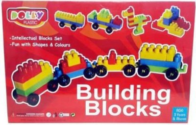 Aarohi Collections Skill Development Building Blocks For Kids Red    Advance Level  Multicolor  Multicolor Aarohi Collections Blocks   Building Sets