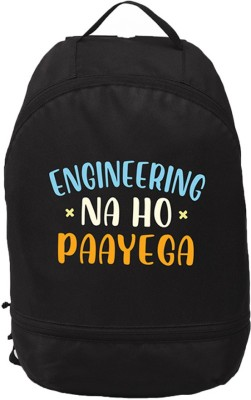 Bewakoof Engineering Na Ho Payega Printed Small Backpack 2.5 L Backpack Black Bewakoof Backpacks