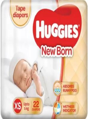Huggies Ultra soft diapers   new born xs 22   New Born Huggies Baby Diapers
