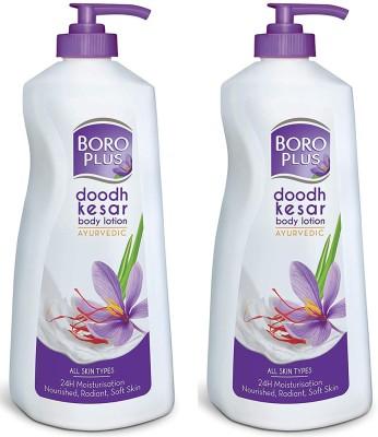Boroplus Doodh kesar body lotion (2 X 400 ml )(800 ml)