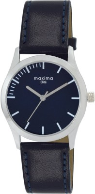 MAXIMA L-62711LMLI Elite Analog Watch - For Women
