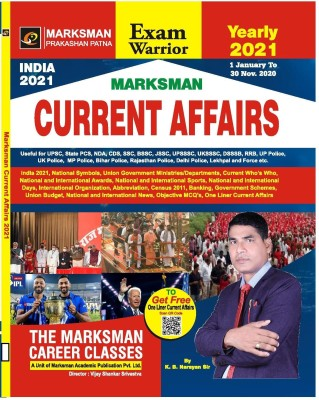 Current Affairs Annual 2021 Latest Update 30-11-20 Marksman(PERFECT, K B NARAYAN SIR)