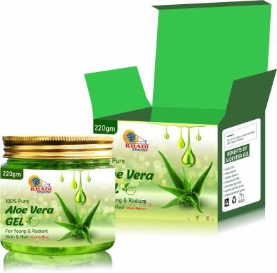 KHADI BHANDAR 100% Pure Aloe Vera Gel for Young & Radiant Skin & Hair(220 g)