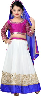 Aarika Girls Lehenga Choli Ethnic Wear Self Design Lehenga, Choli and Dupatta Set(Purple, Pack of 1)