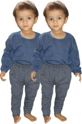 Kifayati Bazar Top - Pyjama Set For Boys & Girls(Grey, Pack of 2)