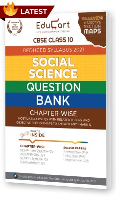 Educart CBSE Social Science Class 10 Question Bank (Reduced Syllabus) for 2021(English, Paperback, Educart)