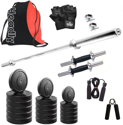 Headly HR 14 kg Combo 9 Home Gym Kit