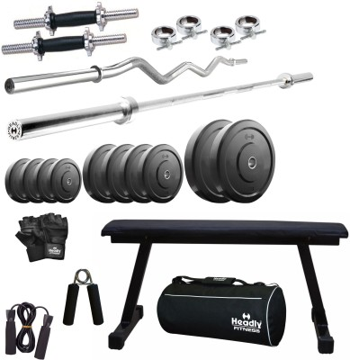 Headly home 50 kg combo aa7 home gym kit lowest price in tezpur